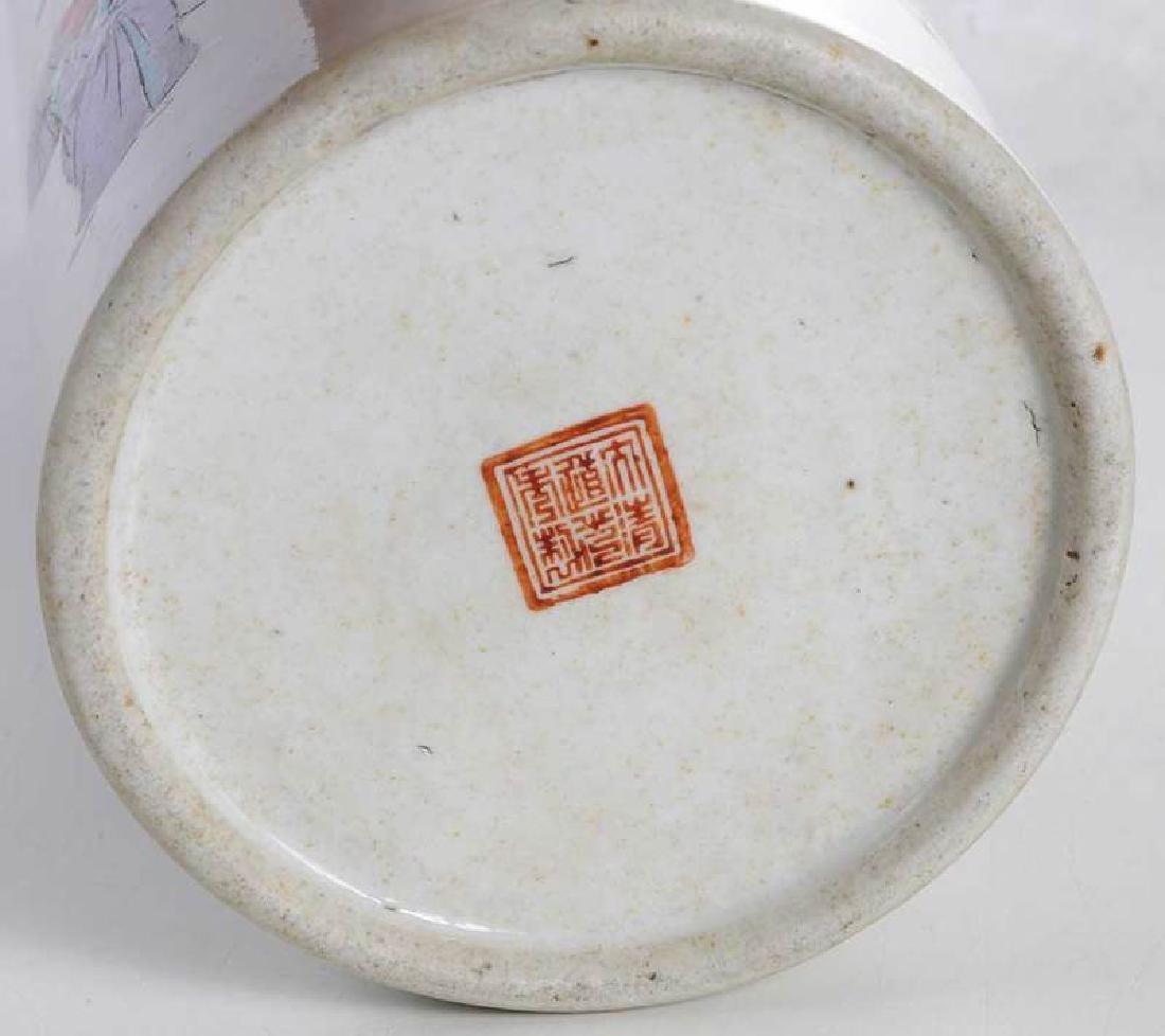 Pair Chinese Hat Vases - 7