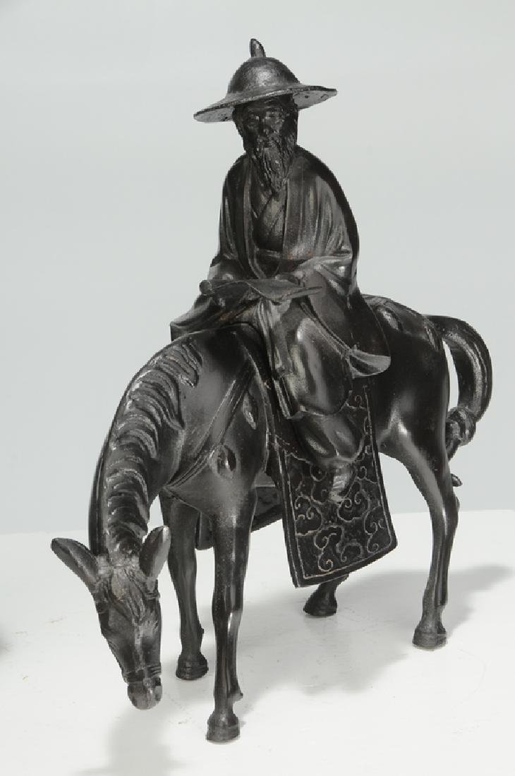 Two Asian Sculptures - 3