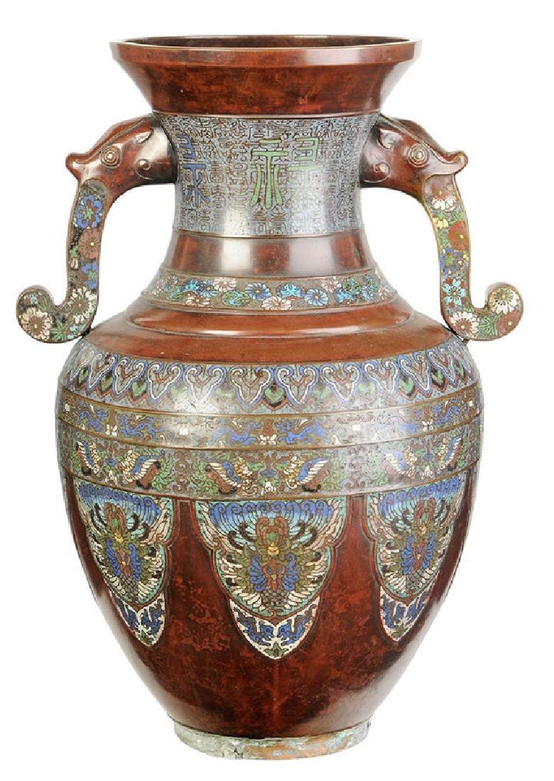 Monumental Chinese Champlevé Floor Vase