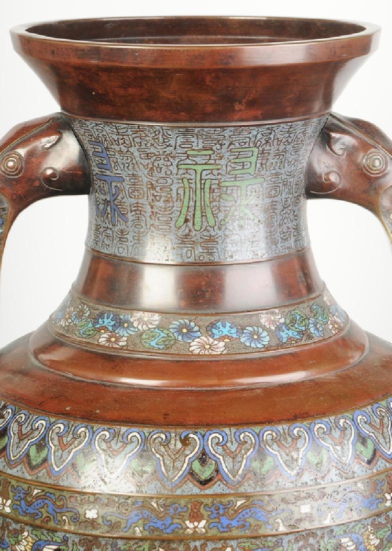 Monumental Chinese Champlevé Floor Vase - 2
