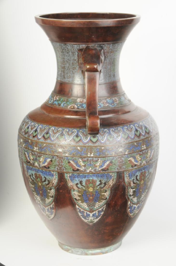 Monumental Chinese Champlevé Floor Vase - 4