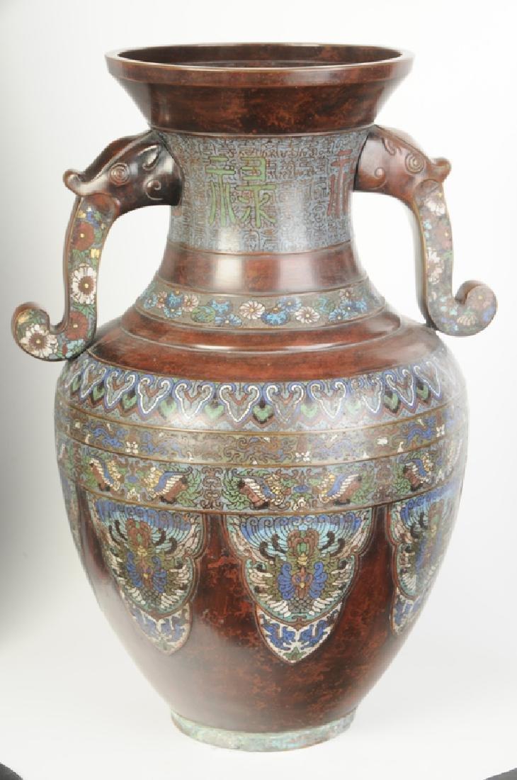 Monumental Chinese Champlevé Floor Vase - 5