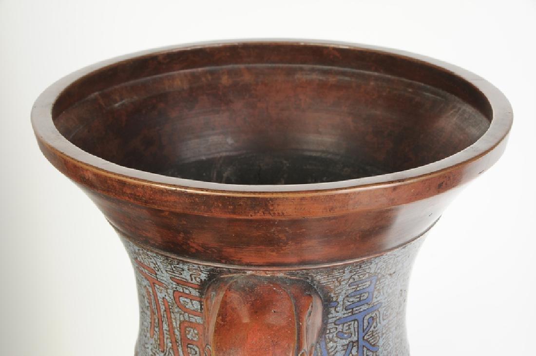 Monumental Chinese Champlevé Floor Vase - 6