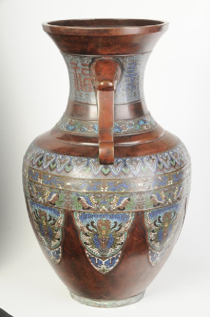 Monumental Chinese Champlevé Floor Vase - 7
