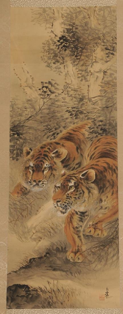 Two Asian Hand Painted Scrolls - 2