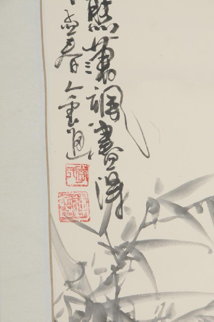 Two Asian Hand Painted Scrolls - 9