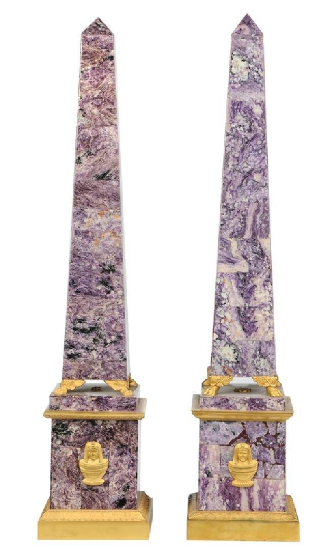 Fine Russian Amethyst and Ormolu Obelisks
