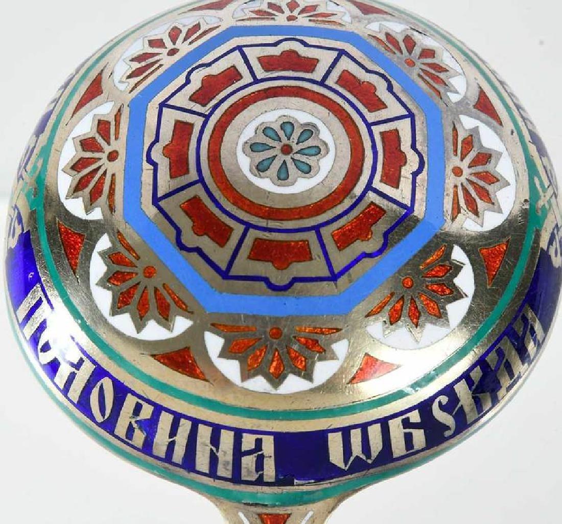 Russian Silver Enamel Spoon - 8