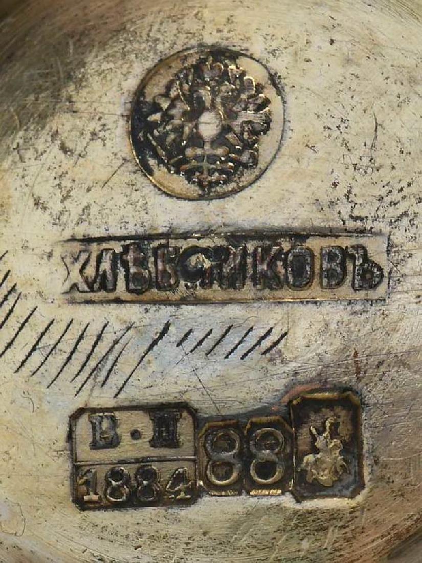 Khlebnikov Russian Silver Enamel Compote - 7