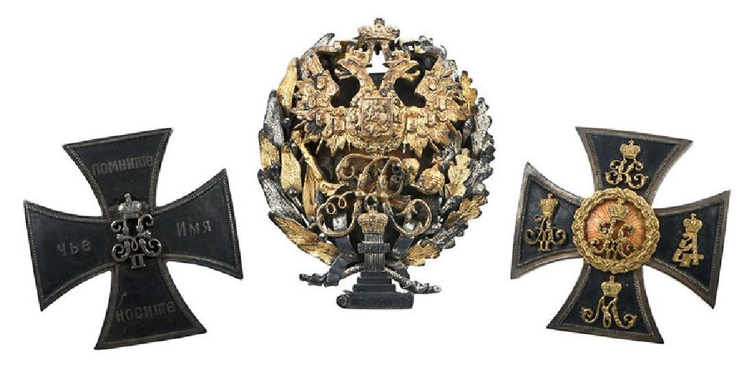Three Russian Imperial Badges