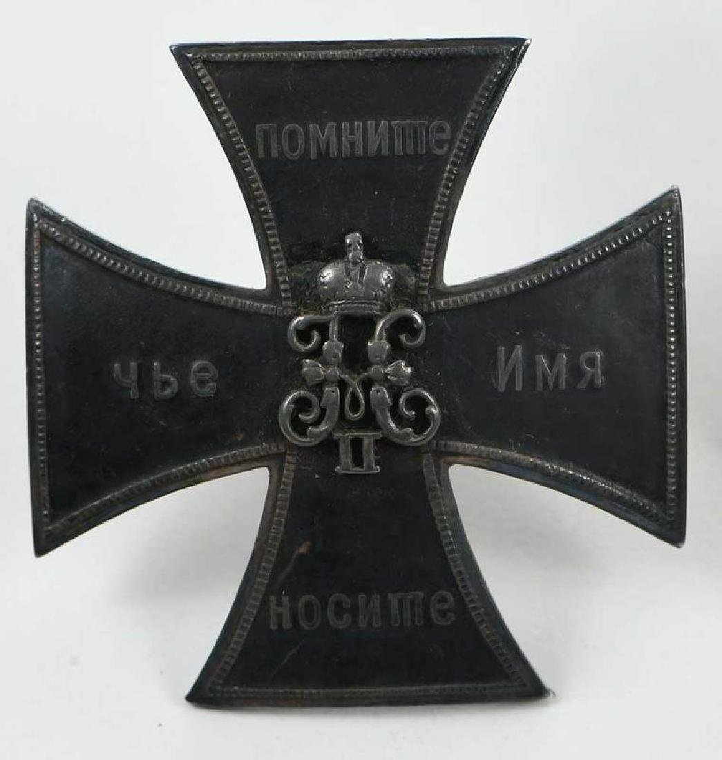 Three Russian Imperial Badges - 2