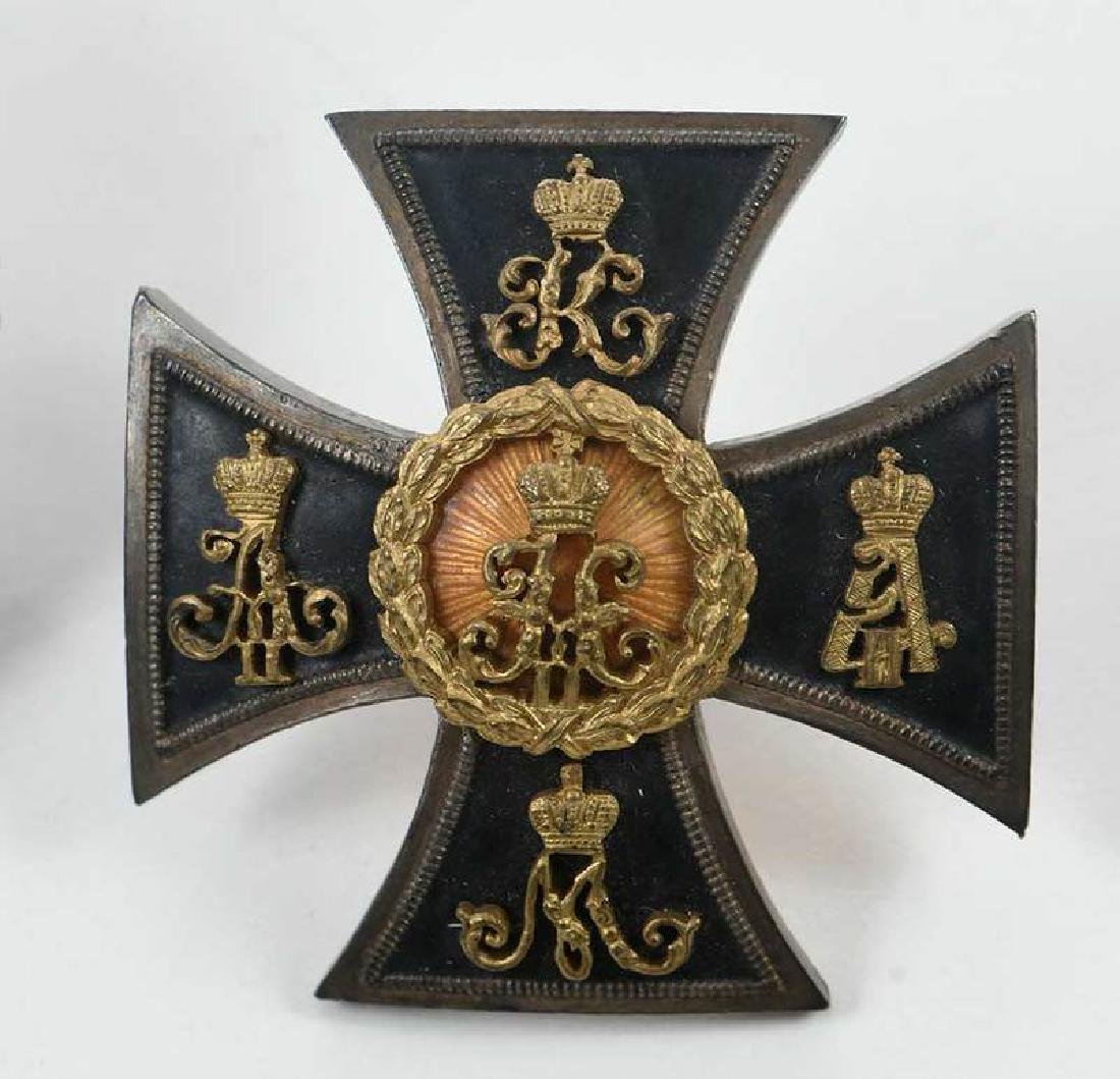 Three Russian Imperial Badges - 4