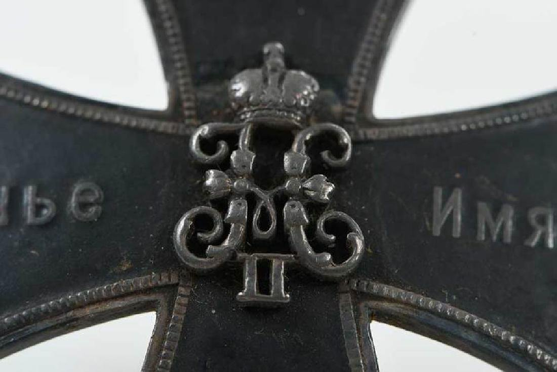 Three Russian Imperial Badges - 5