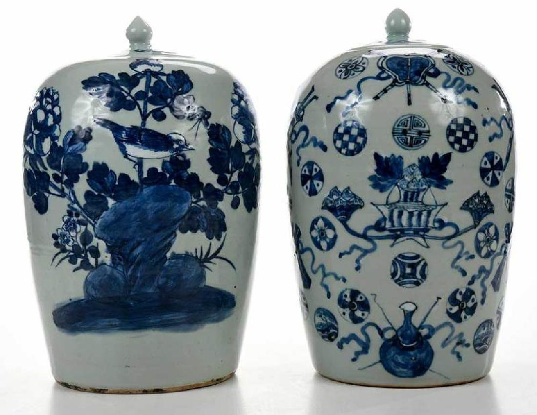 Two Chinese Blue and White Lidded Jars - 2
