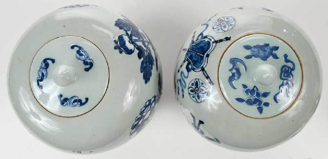 Two Chinese Blue and White Lidded Jars - 8