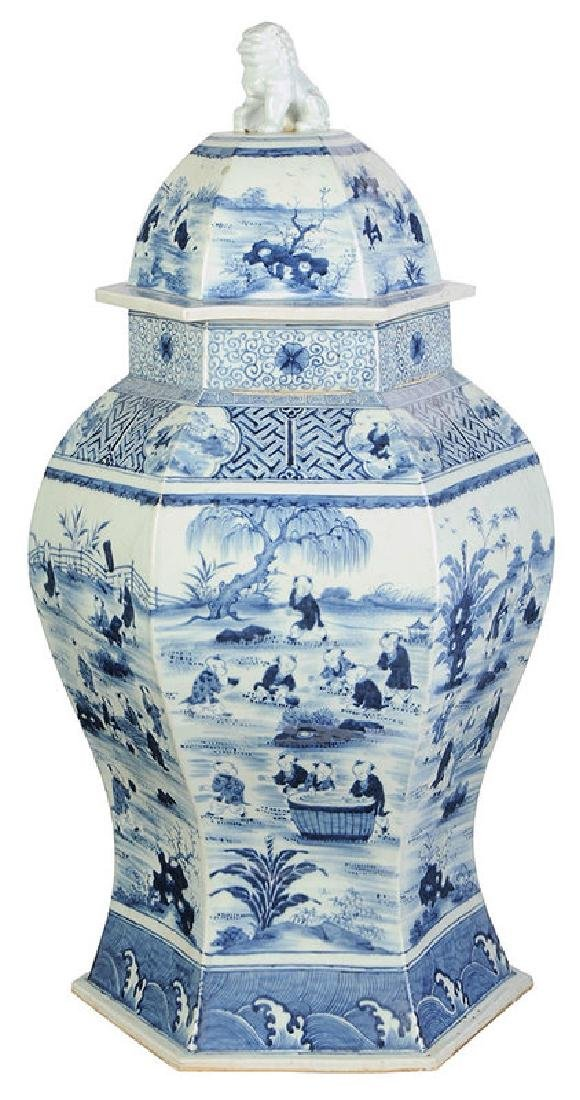 Blue and White Lidded Temple Jar