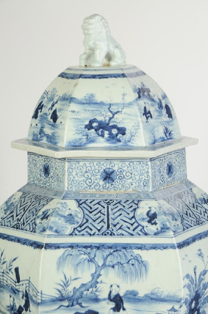 Blue and White Lidded Temple Jar - 2