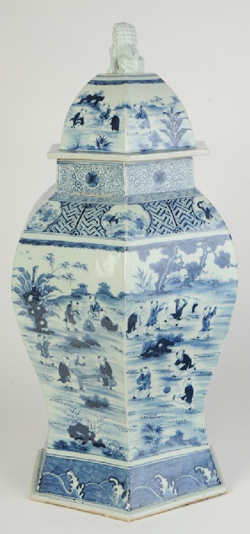 Blue and White Lidded Temple Jar - 4