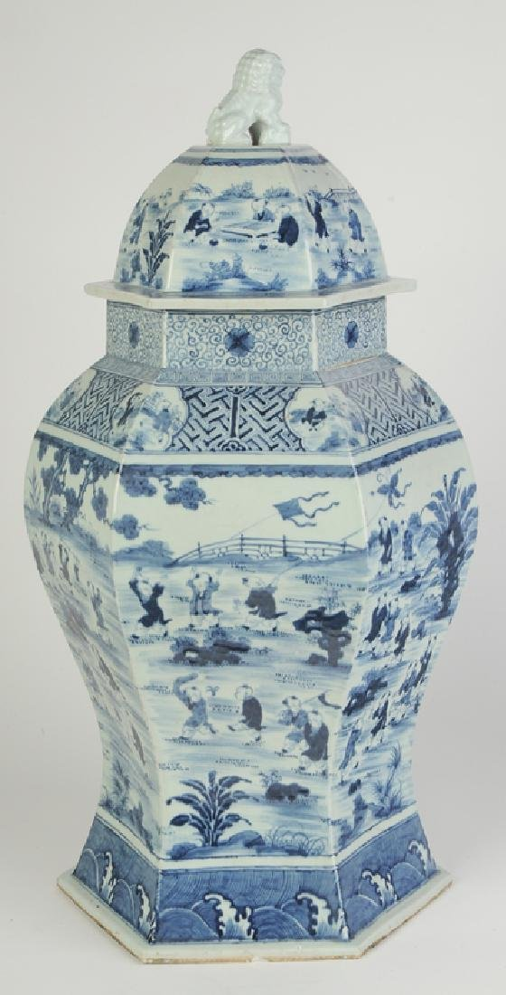 Blue and White Lidded Temple Jar - 5