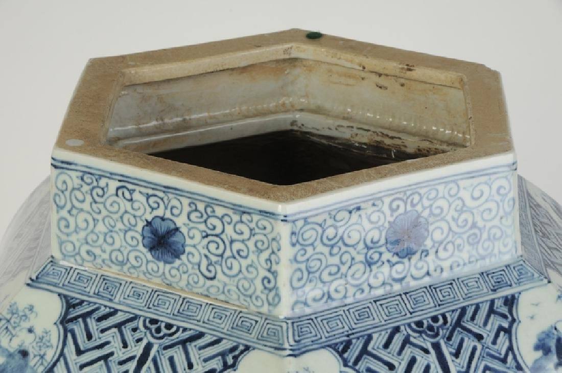 Blue and White Lidded Temple Jar - 7