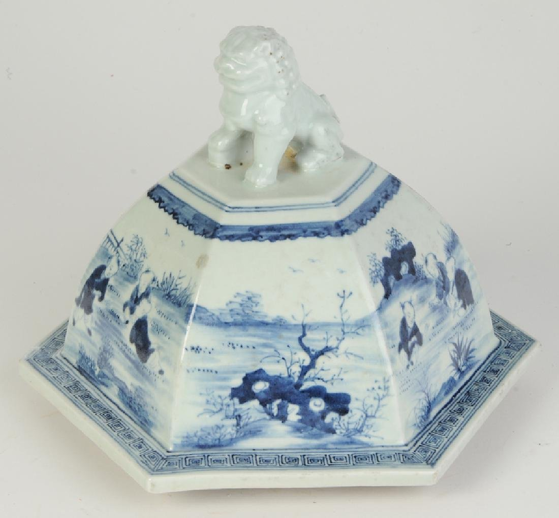 Blue and White Lidded Temple Jar - 9