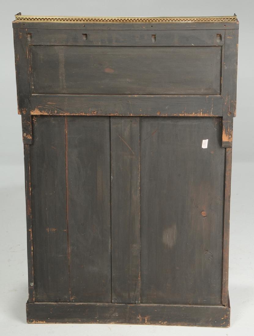 Regency Rosewood Grille Door Cabinet - 6