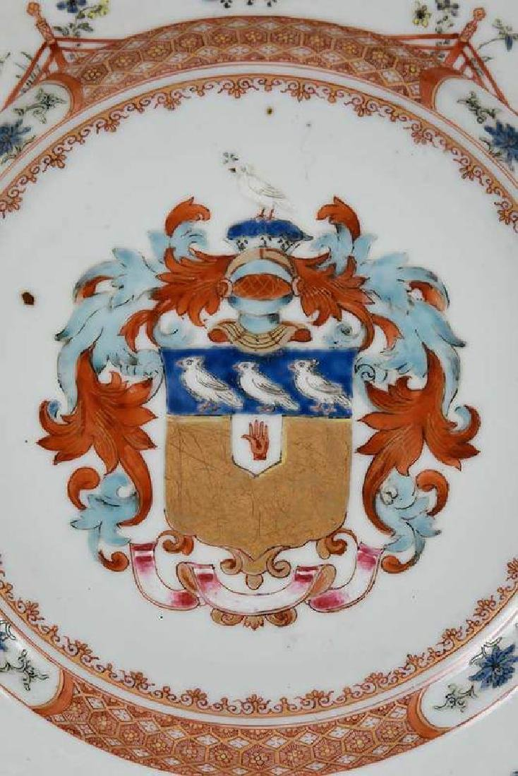 Chinese Export Armorial Soup Plate - 2