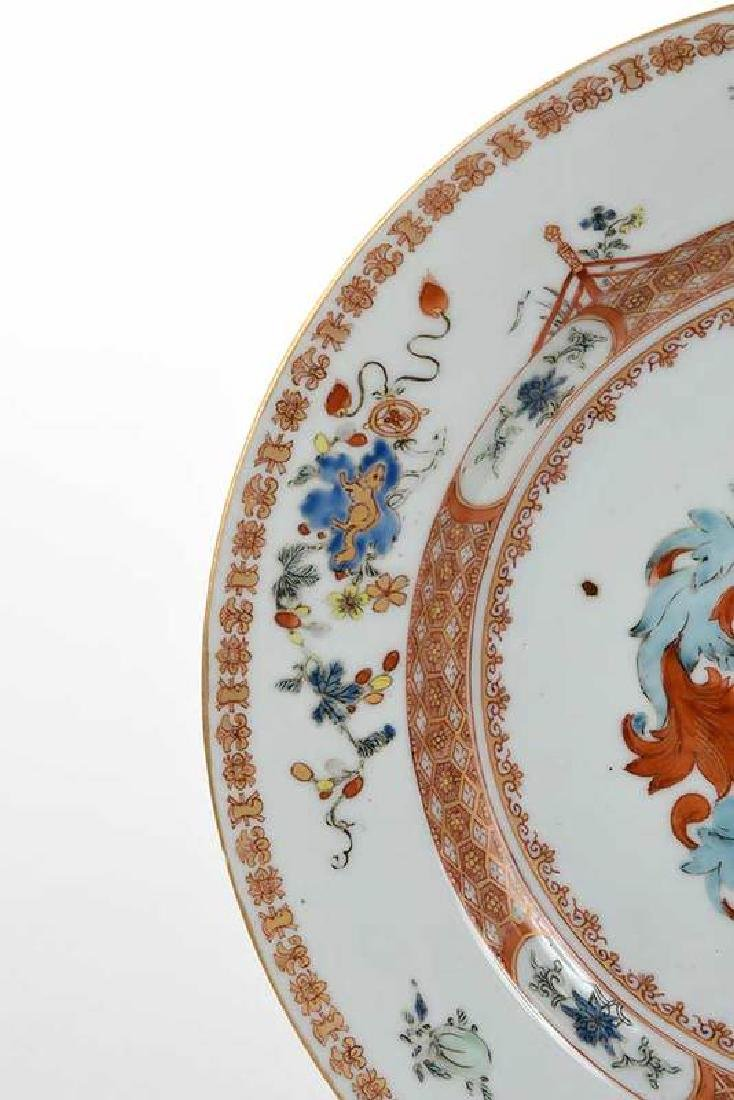 Chinese Export Armorial Soup Plate - 3