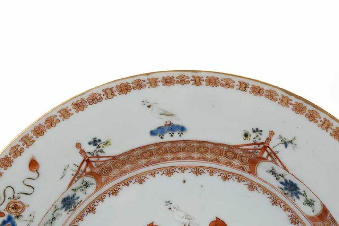 Chinese Export Armorial Soup Plate - 4