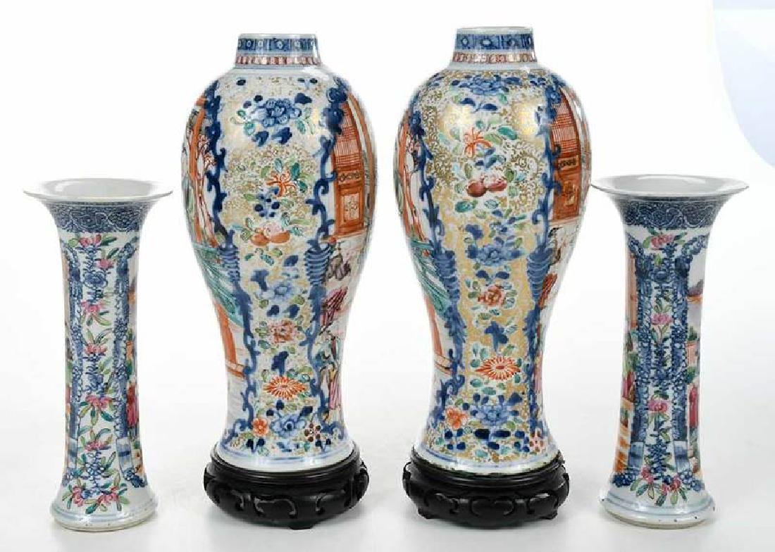 Two Pairs Chinese Export Vases - 5