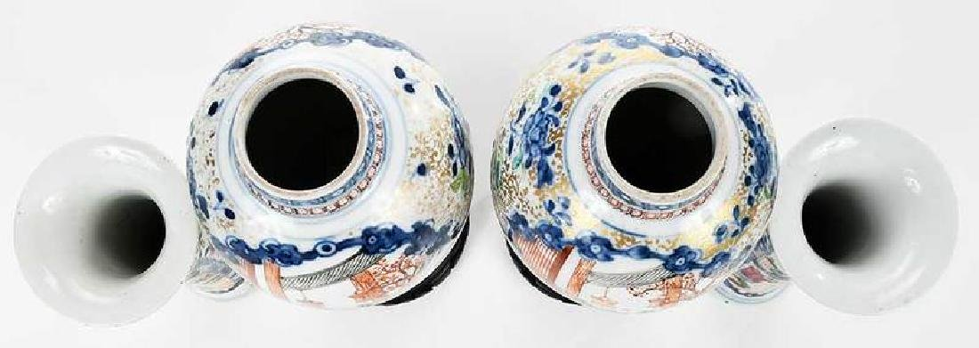 Two Pairs Chinese Export Vases - 9
