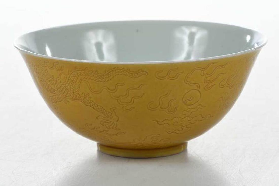 Chinese Yellow Bowl with Walking Dragons - 7