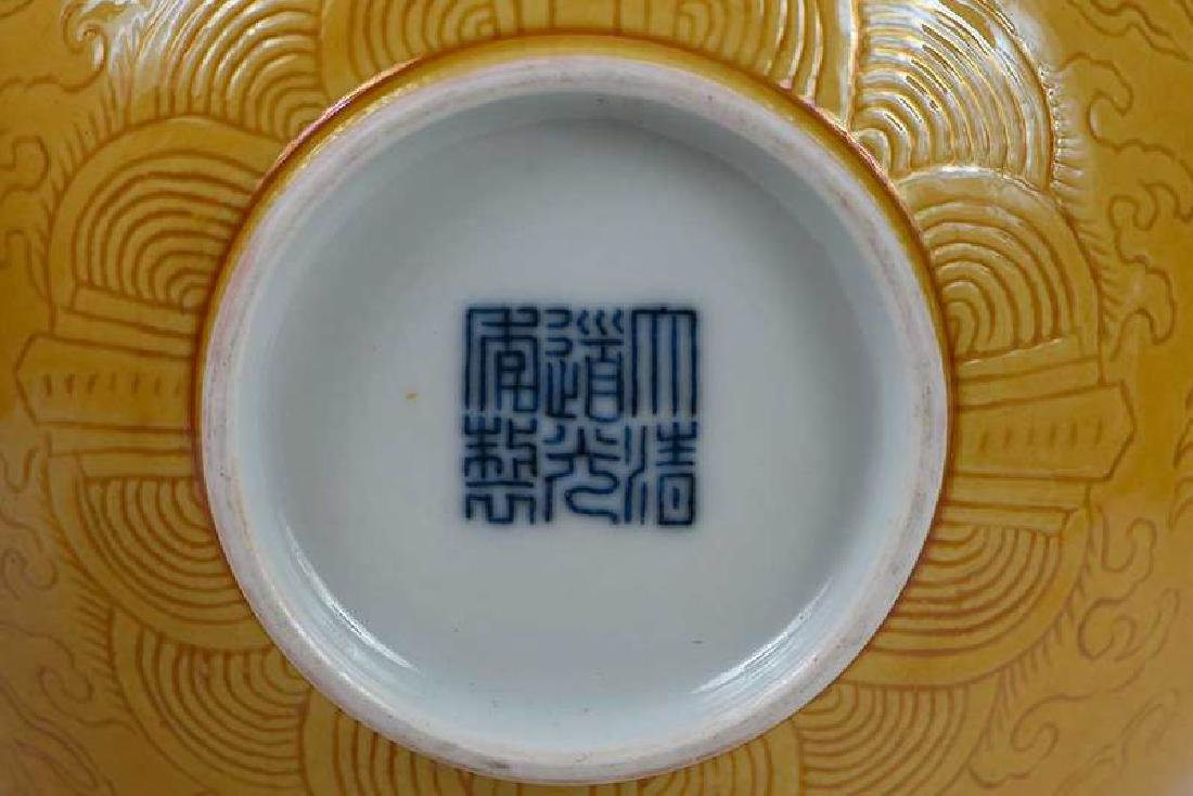 Chinese Yellow Bowl with Walking Dragons - 8