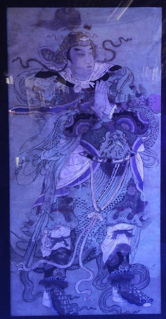 Ming Dynasty Painting of Emperor or Deity - 5