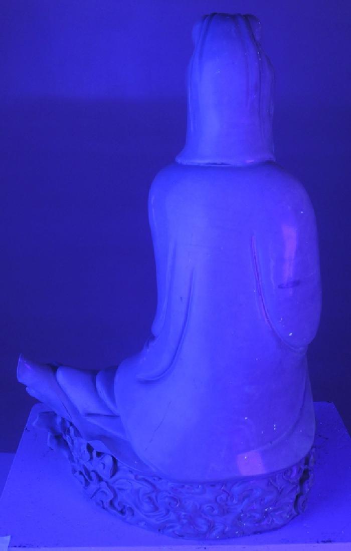 Seated Stoneware Guanyin - 8