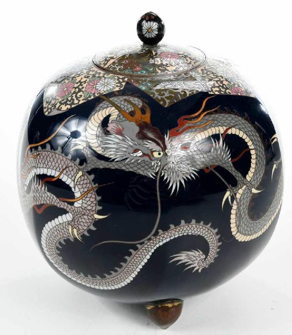 Japanese Cloisonne Lidded Jar - 2