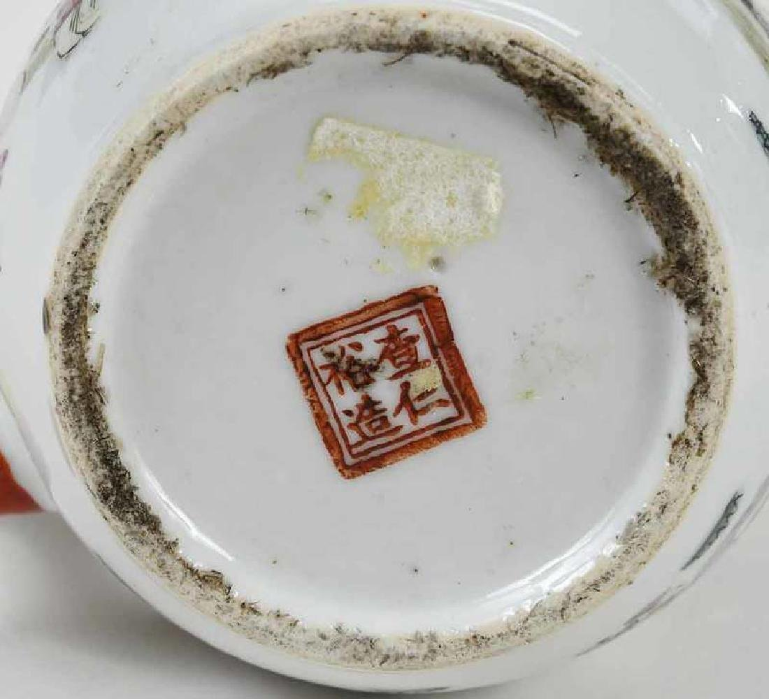 Group of Fourteen Asian Porcelain Table Items - 8