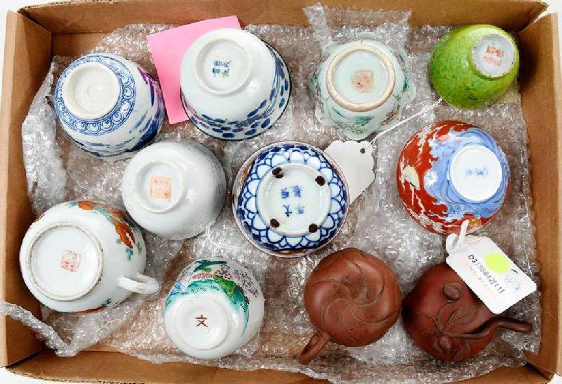 11 Asian Tea Cups with Assorted Carved Stands - 4