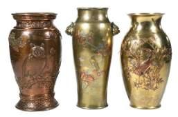 Three Japanese Mixed Metal Baluster Vases