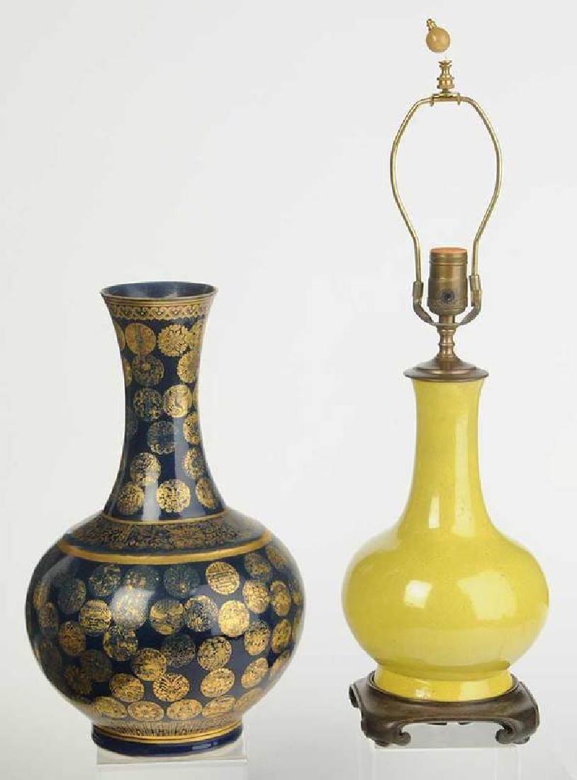 Two Chinese Vases, One Converted to Lamp