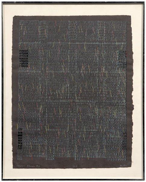 20: Philip Edward Mullen silkscreen