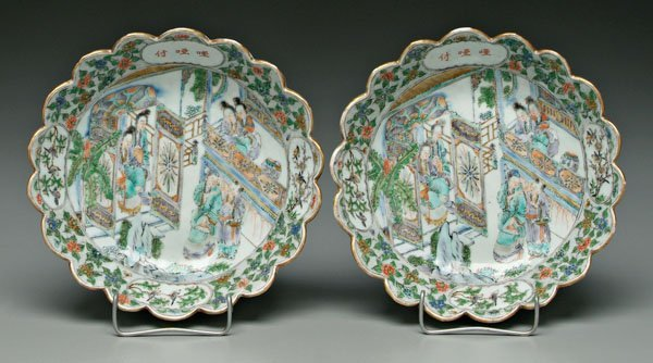 16: Two pieces Chinese export porcelain,