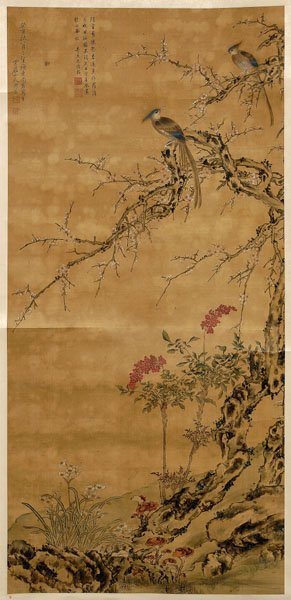 193: Chinese hanging scroll,