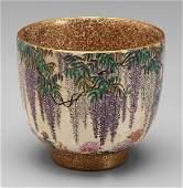 748: Japanese satsuma bowl,