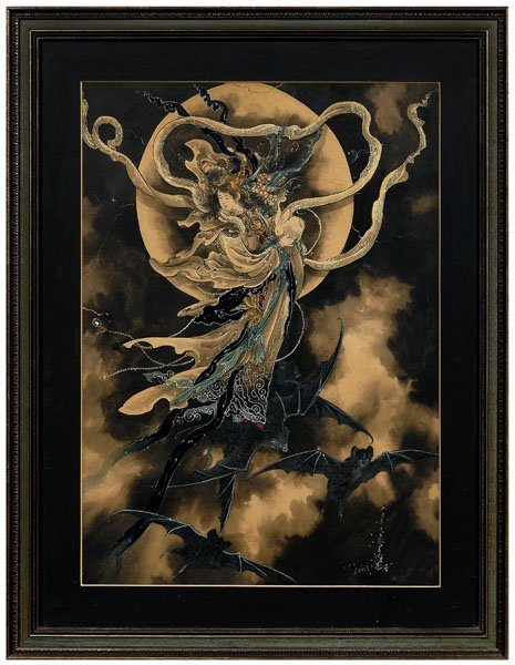 893: Toshio Aoki watercolor