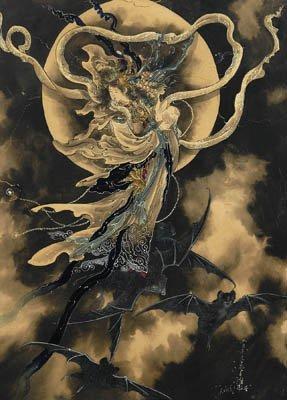 893: Toshio Aoki watercolor - 2