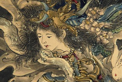 893: Toshio Aoki watercolor - 3