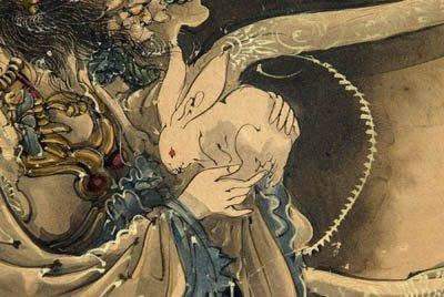 893: Toshio Aoki watercolor - 4