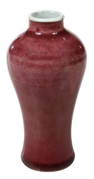 Small Chinese Sang de Boeuf Vase
