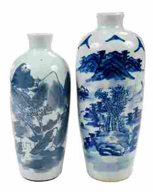 Two Chinese Blue and White Porcelain Poem Vases